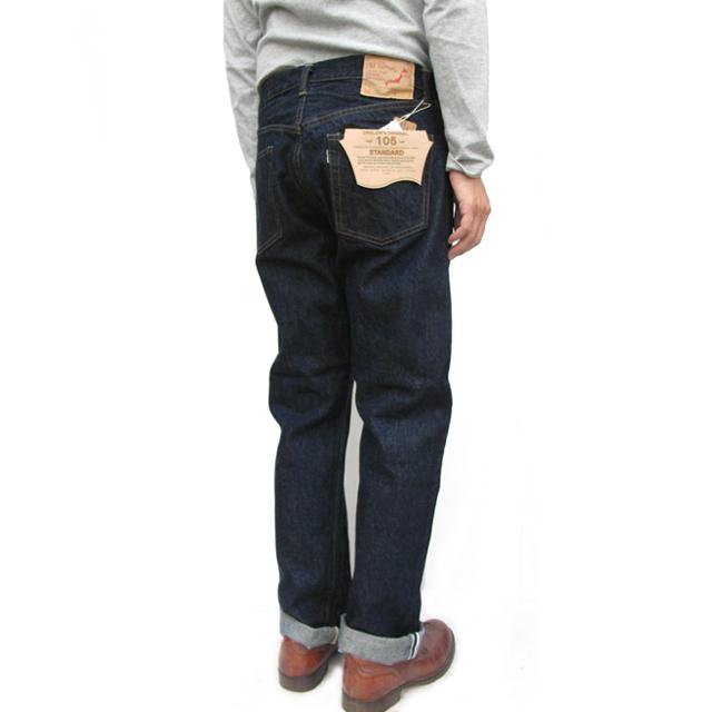 Straight Jeans Women